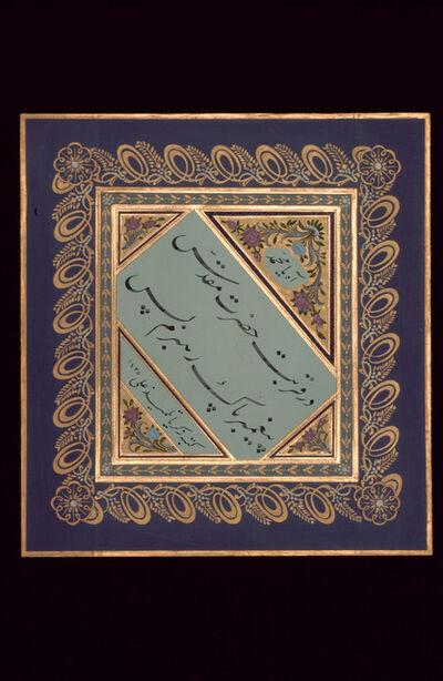 Unknown Artist, 'Persian poem', 2005