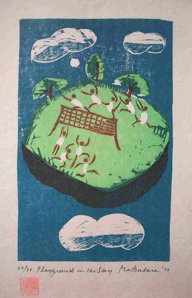 Naoko Matsubara, 'Playground in the Sky', 1977