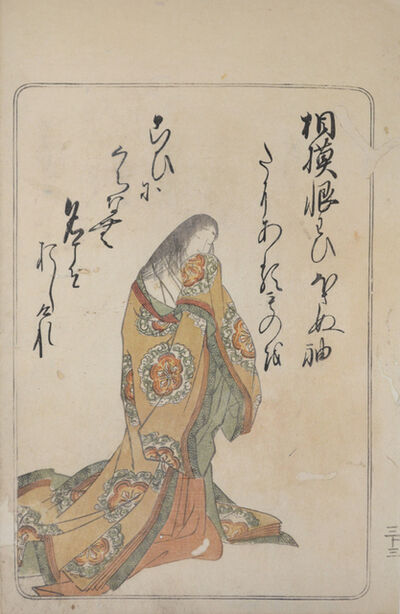 "Katsukawa Shunsho, 'The Lady Sagami: ""Ah, my heart, my heart is broken,  Sodden are my sleeves with brine;  Ne'er I hear my name now spoken  Save as a secret gibe malign. ""', 1775"