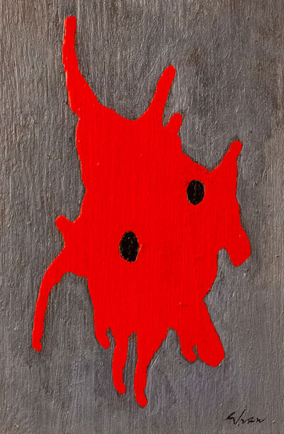Charles Green Shaw, 'Happening', 1964