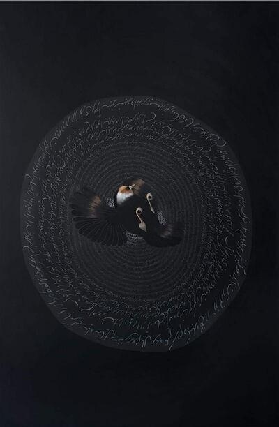 Katayoun Rouhi, 'Langage des oiseaux, vallée de l'annihilation', 2013