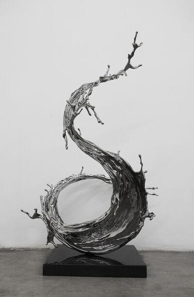 Zheng Lu 郑路, '烟霏 Yan Fei', 2019