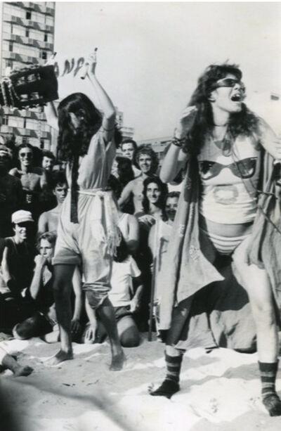 Eduardo Kac, 'Porn Art Movement Performance', 1982