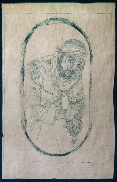 Umar Rashid (Frohawk Two Feathers), 'Boussa 1792', 2012