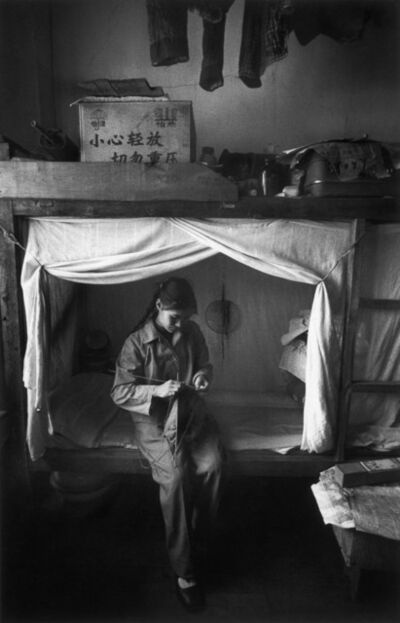 Marc Riboud, 'Worker in her dormitory, Kunming, ', 1965