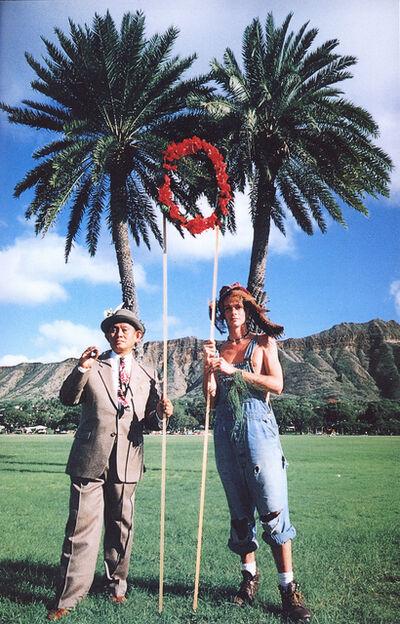 Mondriaan FanClub, 'O, Oahu, Wakiki, Hawai, 1996', 1996