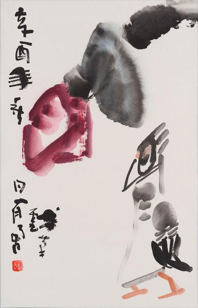Tan Joo Jong, 'Flower and bird', 1981