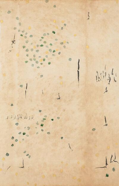 Kyung-Ja Rhee, 'Contemplation of Marshy Fields 015-1010', 205