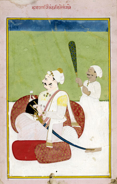 India, Rajasthan, 'A Maharaja at Leisure', Late 18th -Early 19th century