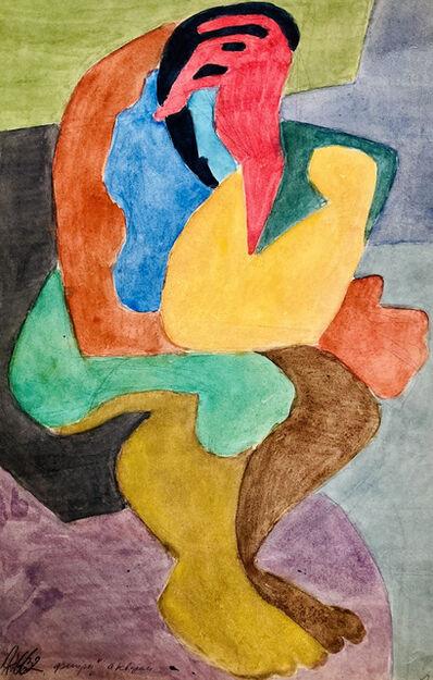 """Vladimir Andreenkov, 'The """"Transformations"""" Series', 1962"""