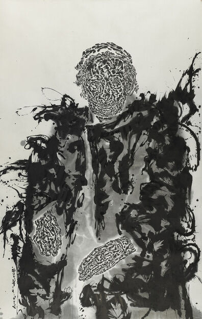 Huang Zhiyang 黄致阳, 'Lover's library-Old mother 恋人絮语-老妈妈', 2014