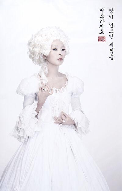 Dorothy Yoon, 'Infanta Margarita'