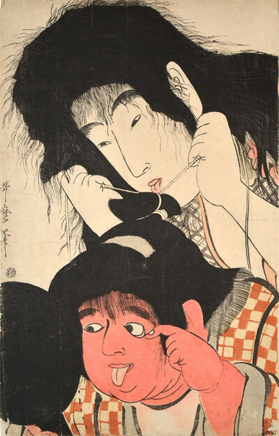 Kitagawa Utamaro, 'Yamauba and Kintaro', ca. 1795