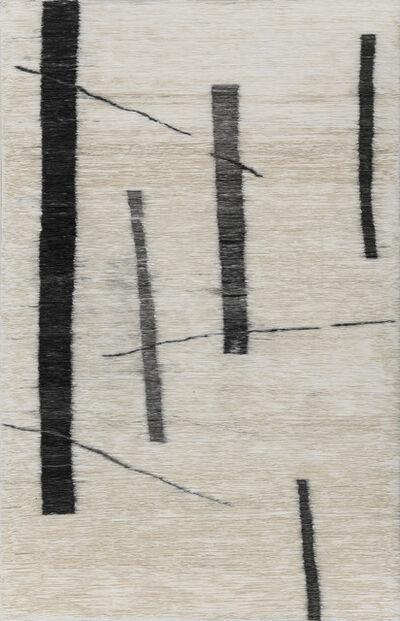 Su Shangzhou 苏上舟, 'Supreme Harmony No.2  至上——和声之二', 2015