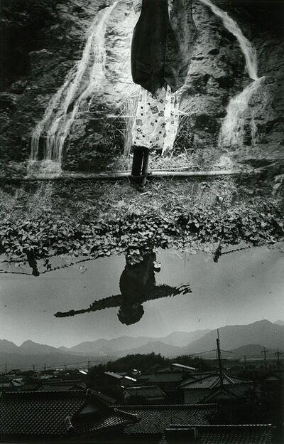 Kosuke, 'WARNING #47', 2012