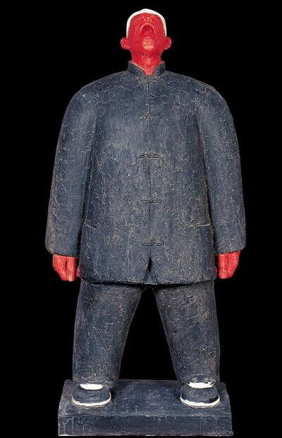 Liu Ruowang, 'Red Far East Series'