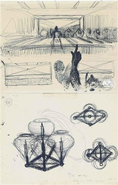 """Salvador Dalí, 'Étude pour """"La Cène""""', 1955"""