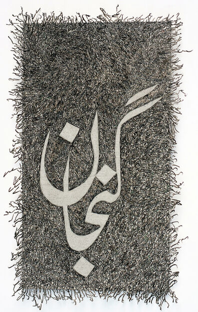 Ghulam Mohammad, 'Untitled 6', 2019