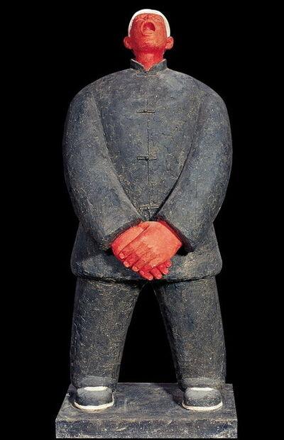 Liu Ruowang, 'Red Far East Series 3'
