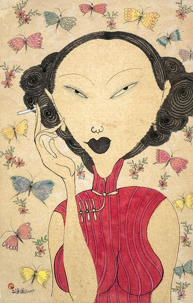 Shi Jianguo, 'Homesick   Superwoman in Qibao (Cheongsam) Holding a Cigarette with Butterfly', 2014