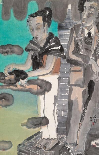 Liu Qinghe, 'Fondle the Cloud', 2000