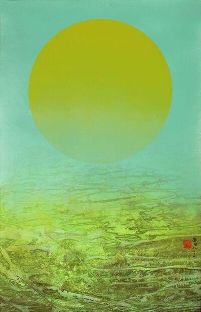 Liu Kuo-sung 刘国松, 'Moon's Metamorphosis 206', 2014
