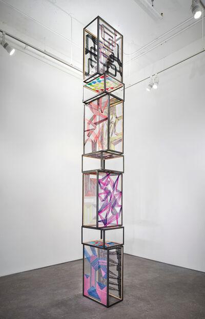Alois Kronschlaeger, 'Modular Structure #1', 2017