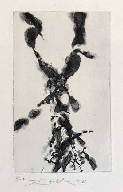 Zao Wou-Ki 趙無極, 'Rompre le cri (373)', 1993