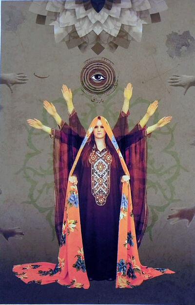 Qahtan Alameen, 'Rituals', 2014