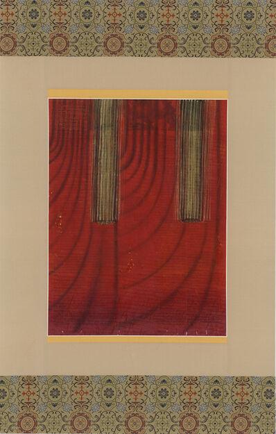 Zhu Wei 朱伟, 'ctures series (No. 14)', 2017