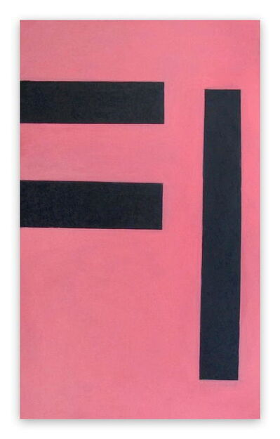 Daniel Göttin, 'Untitled 2 (Pink), 1992 (Abstract painting)', 1992