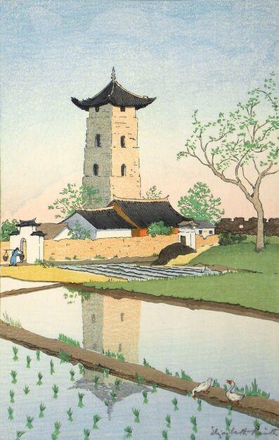 Elizabeth Keith, 'Bell Tower, Soochow, China', ca. 1935