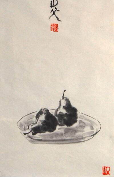 Shan Fu, 'Ink 1', 2019