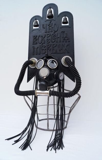 "Vasily Slonov, 'Kokoshnik-Gas Mask ""Et expécto resurrectiónem mortuórum""', 2016"