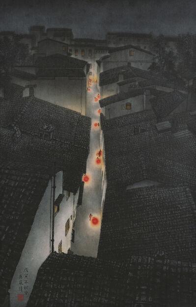 Wu Lan-Chiann, 'Lantern Festival ', 1999