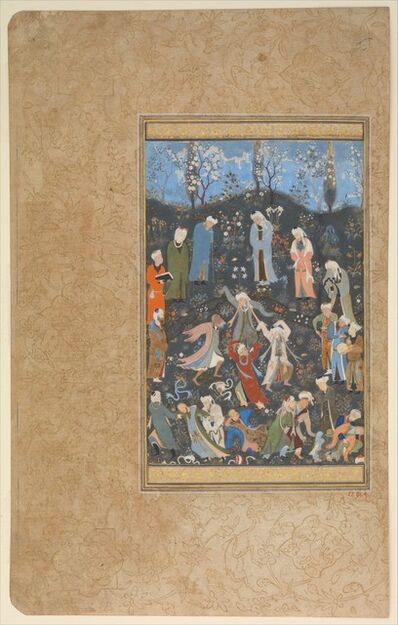"Attributed to Bihzad, '""Dancing Dervishes"", Folio from a Divan of Hafiz', ca. 1480"