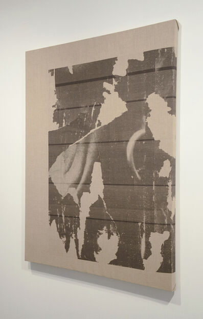 Carrie Pollack, 'Wall 2', 2011