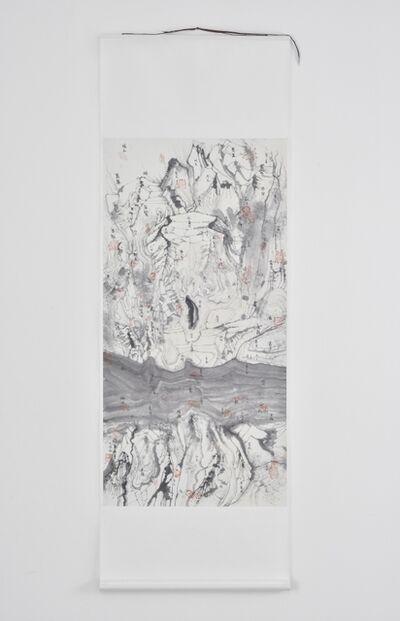 Qiu Zhijie, 'Reading Histories I', 2017