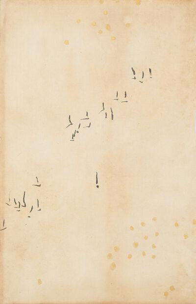 Kyung-Ja Rhee, 'Contemplation of Marshy Fields 015-1016', 2015