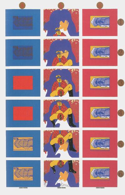 Keiichi Tanaami, 'American Celluloid 5/20 ①', 1971