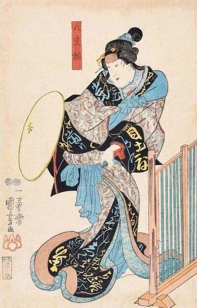 Utagawa Kuniyoshi, 'Kabuki Actor', 1848