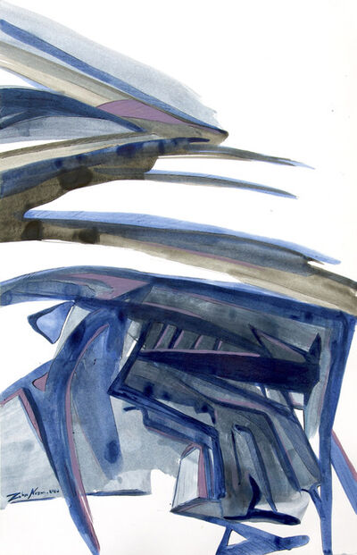 Zahra Nazari, 'Futuristic Cities', 2020