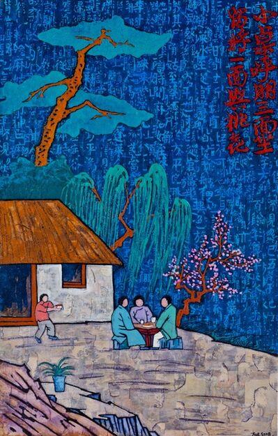 Xue Song 薛松, 'Feng Zikai New Interpretation of Old Verses 豐子愷詩意 - 小桌呼朋三面坐,留將一面與桃花', 2019