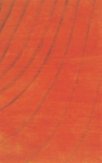 Zhu Wei 朱伟, 'Curtain, No. 1 帷幕之一', 2008