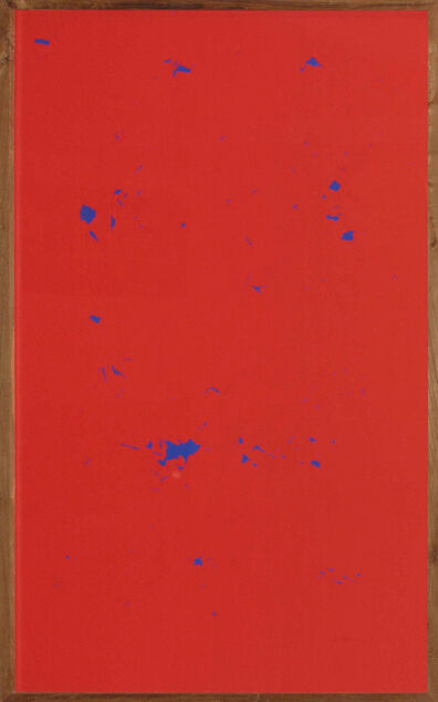 Bose Krishnamachari, 'Ghost, Music of the Cubes 1', 2006