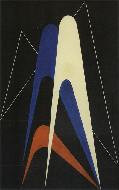 Gualtiero Nativi, 'Forme nello spazio', 1948