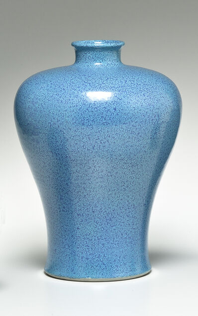 'Large Meiping Vase; China', ca. 18th century