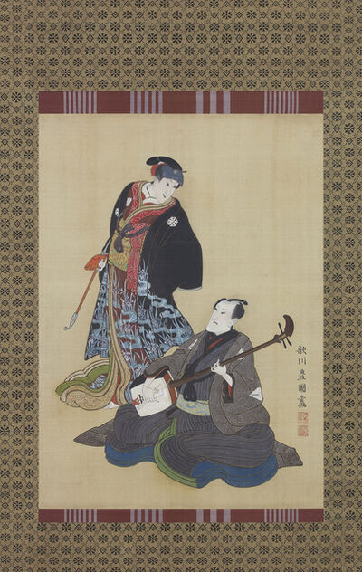 Utagawa Toyokuni I, 'Bando Mitsugoro III and Iwai Hanshiro V Rehearsing in the Green Room', circa 1810-15
