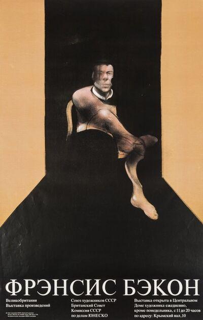 Francis Bacon, 'Study for a Portrait of John Edwards; Russian Retrospective exhibition poster', 1988