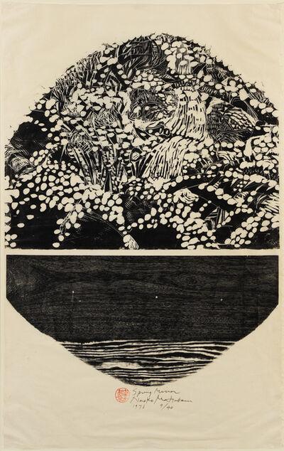 Naoko Matsubara, 'No Dancer and Spring Mirror (a pair of works)'